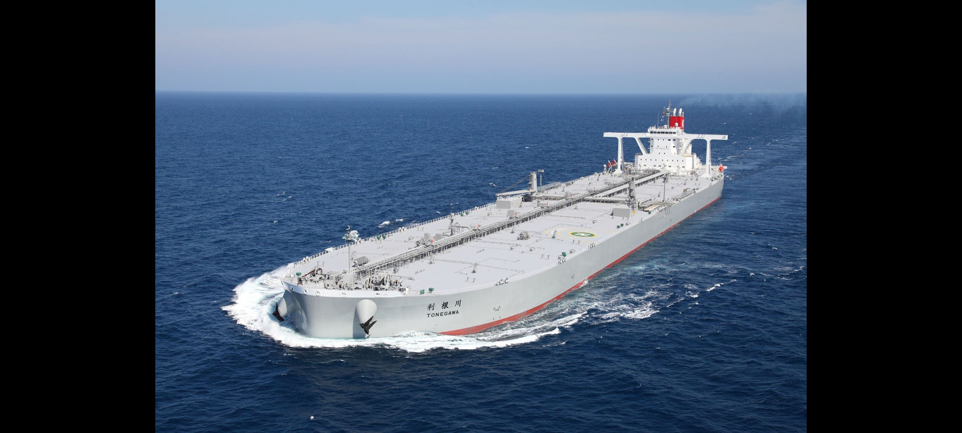 Tanker | Business | Namura Shipbuilding